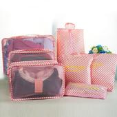 《韓版》輕生活多彩升級版行李箱/衣物收納7件套組(粉斜紋)
