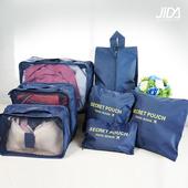 《韓版》輕生活多彩升級版行李箱/衣物收納7件套組(深藍)懸掛式多用途網格收納袋