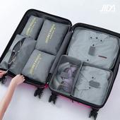 《韓版》輕生活多彩升級版行李箱/衣物收納7件套組(灰色)懸掛式多用途網格收納袋