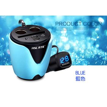 英才星HSC 杯座型電壓檢測點煙擴充器+雙USB3.1A(藍色1組)