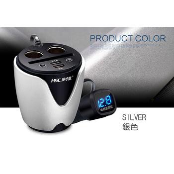 英才星HSC 杯座型電壓檢測點煙擴充器+雙USB3.1A(銀色1組)