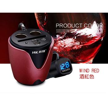 英才星HSC 杯座型電壓檢測點煙擴充器+雙USB3.1A(紅色1組)