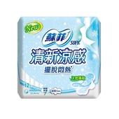 《蘇菲》清新涼感衛生棉23公分(12片*1入)蘇菲系列任選三件贈絲花濕紙巾