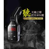 《英才星HSC》車用藍牙音樂FM播放發射器(免持通話/MP3播放/3.1AUSB車充)黑色 $588