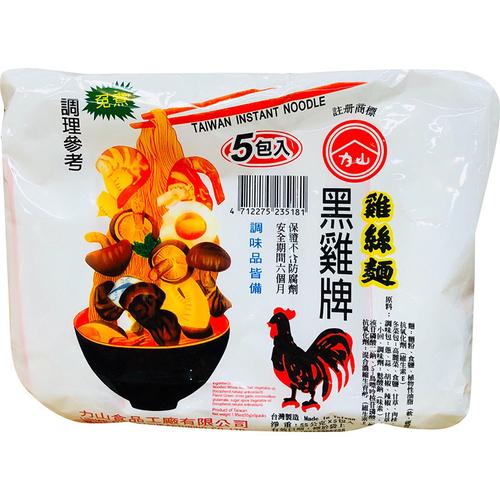 《黑雞牌》雞絲麵(55g*5)