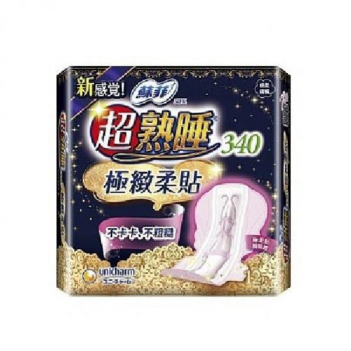 《蘇菲》超熟睡極緻柔貼34CM(12片/包)