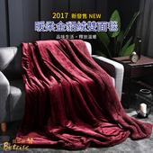 《Betrise》【Betrise落日】抗靜電升級款-暖柔金貂絨雙面毯(150X200cm)