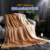 《Betrise》【Betrise曙光】抗靜電升級款-暖柔金貂絨雙面毯(150X200cm)