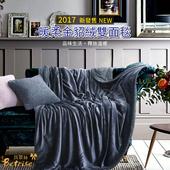 《Betrise》【Betrise月夜】抗靜電升級款-暖柔金貂絨雙面毯(150X200cm)
