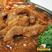 《極鮮配》黑胡椒牛柳 (280g±10%/包)(1包入)