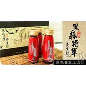 《黑蒜將軍》黑蒜精禮盒(50ml/瓶,12入)