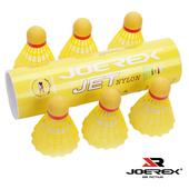 《艾可兒》JOEREX。祖迪斯尼龍羽毛球/訓練球/6入裝-JBD6198