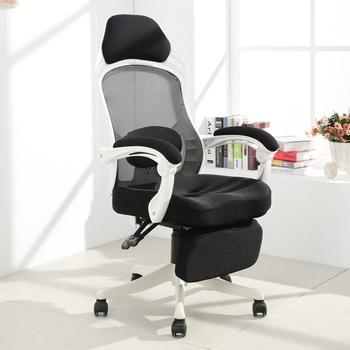 LOGIS-時尚白費南佐坐臥兩用辦公椅 電腦椅 主管椅 賽車椅 電競椅【W1121】(白色)