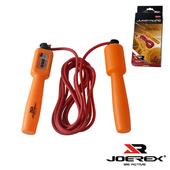 《JOEREX 祖迪斯》日式數字橡膠跳繩JD6057