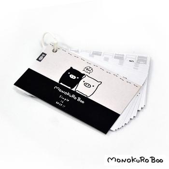 艾可兒 黑白豬便條紙 MK31125