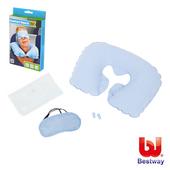 《艾可兒》《Bestway》充氣旅行組(充氣枕、眼罩、耳塞)