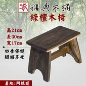 《雅典木桶》歷久彌新 永不發霉 頂級綠檀木 高21CM 香氣持久 綠檀板凳(1SAP213017)