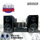 《宇晨MUSONIC》黑優雅前級真空管藍芽/MP3/USB播放音響組(MU-3100(套裝))