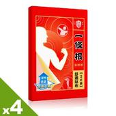 《正光製藥》正光一條根萬筋拔舒適貼布5片裝X4盒(5片X4盒)