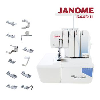 《日本車樂美JANOME》拷克機644D 加送壓布腳組合(644DJL)