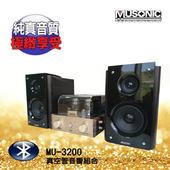 《宇晨MUSONIC》金閃耀前級真空管藍芽/MP3/USB播放音響組(MU-3200(套裝))