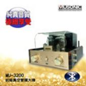 《宇晨MUSONIC》前級真空管藍芽/MP3/USB播放擴大機MU-3200(MU-3200)