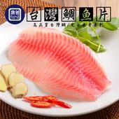 《漁爸fish8》生のいずみ鯛-台灣鯛魚片(1片/200-250g/包)(4片)
