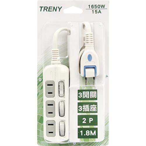TRENY 3開3插2P延長線-1.8m(C-65)
