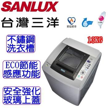 SANLUX 台灣三洋 13Kg單槽洗衣機 SW-13NS3原廠公司貨)(SW-13NS3)