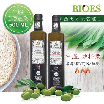 效期:2018.09.21囍瑞 生態自然農業MS-1907特級純橄欖油 ( 500ml -2入 )(B0800102)