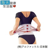 《日華 海夫》護腰帶 護腰帶 ALPHAX 日本製(S-M)