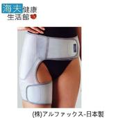 《日華 海夫》腳護套 髖關節護具 肢體護具 ALPHAX 日本製(右 M-L)