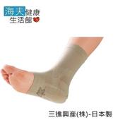 《感恩使者 海夫》腳護套 山進腳跟護套 足襪護套 肢體護具 日本製造(H0351)(S)