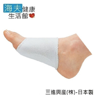 《日華 海夫》腳護套 扁平足 高足弓 山進腳護套 日本製造(H0504)(S)