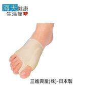 《感恩使者 海夫》腳護套 拇指外翻 山進腳護套 小指內彎適用 日本製造(H0200)(左S)