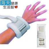《海夫健康生活館》杰奇肢體裝具 (未滅菌) 四肢約束帶 雙包裝 (UC2001)