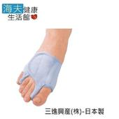 《感恩使者 海夫》腳護套 拇指外翻 山進腳護套 小指內彎適用 日本製造(H0405)(左S)