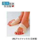 《日華 海夫》腳護套 拇指外翻 小指內彎 O型腿適用 左右腳分開販售 ALPHAX日本製造(左腳)