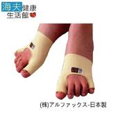 《日華 海夫》腳護套 拇指外翻 小指內彎適用 左右腳分開販售 ALPHAX日本製造(左腳)