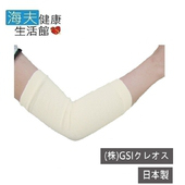 《日華 海夫》消臭肘套 辦公族 愛運動者 慢跑族 瑜珈族(H0753)日本製造