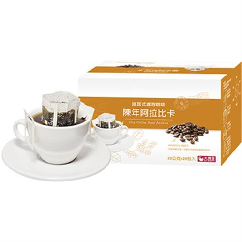 RT 掛耳式濾泡咖啡-陳年阿拉比卡(10克*20包)