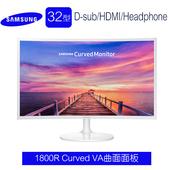 《SAMSUNG三星》C32F391FWE 32型 VA曲面 低藍光/不閃屏寬液晶螢幕