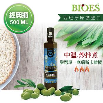 BIOES 囍瑞 瑪依娜特級初榨橄欖油(500ml)(B0500101)