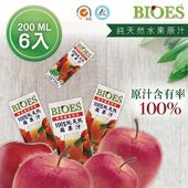 《BIOES囍瑞》隨身瓶100%純天然蘋果汁原汁(200ml-6入)(A0150106)