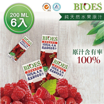 BIOES囍瑞 隨身瓶100%純天然 覆盆莓汁 綜合原汁(200ml-6入)(A0150406)