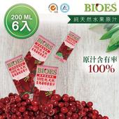 《BIOES囍瑞》隨身瓶100%純天然 蔓越莓汁 綜合原汁(200ml-6入)(A0150606)