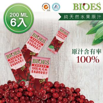 BIOES囍瑞 隨身瓶100%純天然 蔓越莓汁 綜合原汁(200ml-6入)(A0150606)
