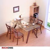 《RICHOME》典雅強化玻璃實木餐桌椅組(一桌四椅)-胡桃色(樓層費另計)(胡桃色)