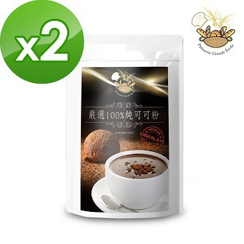 《星宴烘焙》嚴選100%純可可粉(300g/包)(*2)