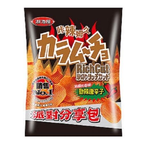 卡辣姆久 厚切洋芋片-勁辣唐辛子口味(153g/包)